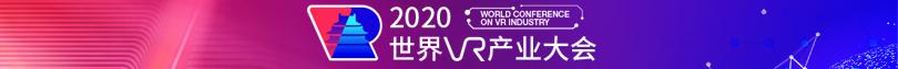 800-80-banner.jpg