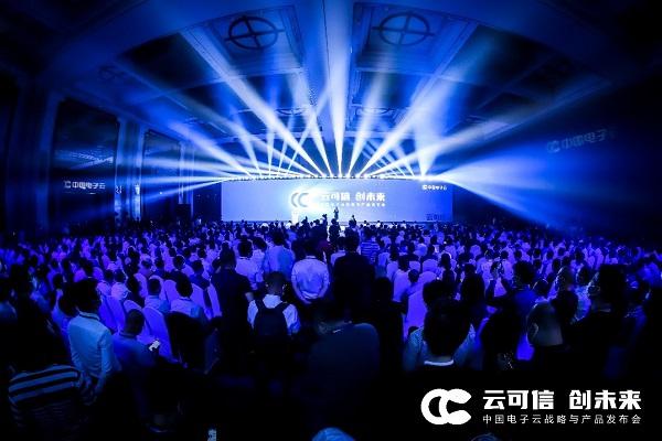 中国电子云.jpg