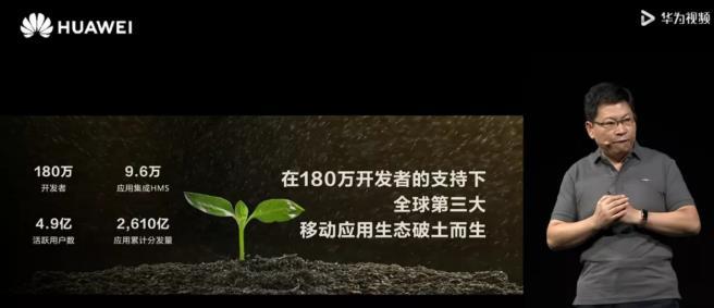 360截圖20200911060748029.jpg