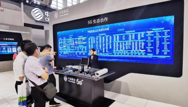 """5G+工业互联网成为重要发力点,宁波市数字化转型驶入快车道"""""""