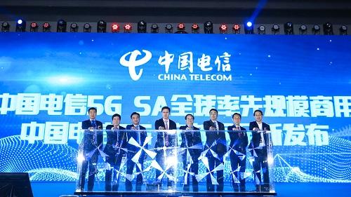 中国电信5G SA启动净图(网).jpg