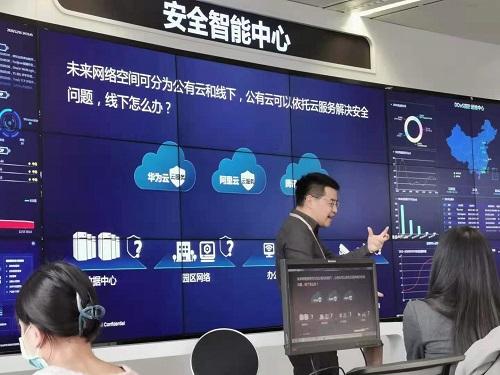 数字化大潮涌现网安风口华为刷新云安全模式