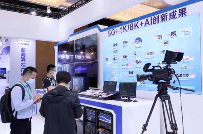 熱點解讀丨超高清視頻:2021年春晚試播CUVAHDR+AVS3+8K內容