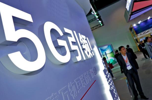 """关于5G,这些你应该了解"""""""