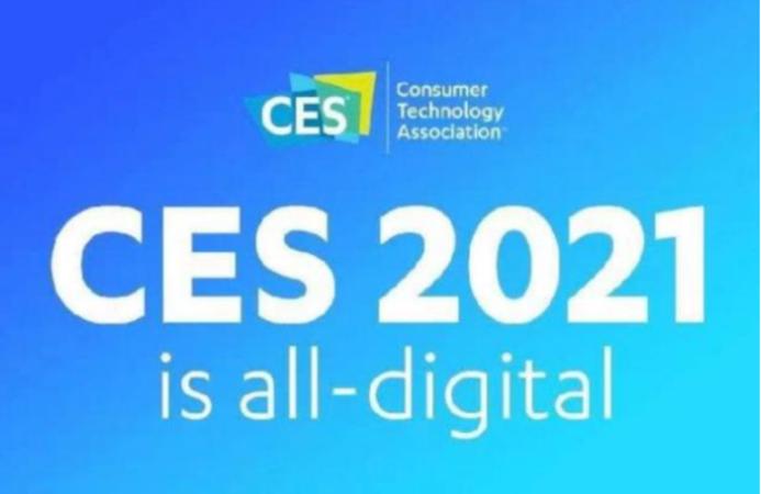 首届线上CES,确实不一样