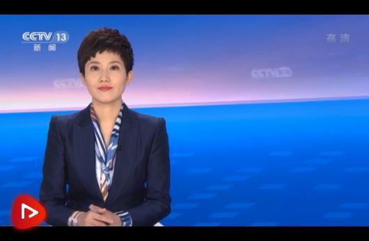 中央广播电视总台8K超高清频道试验开播