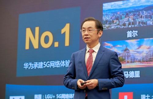 华为丁耘:2021年是5GToB规模商用元年
