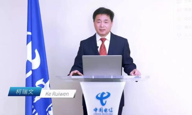 中國電信董事長柯瑞文:5G尚處發展初期,滿足各方期待仍需努力丨MWC大咖觀點
