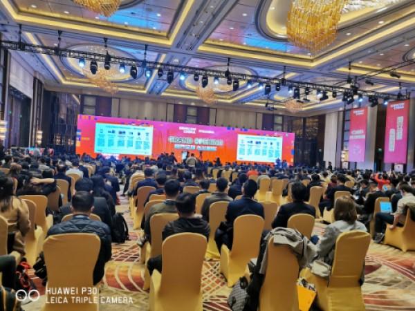 中国工程院院士吴汉明:发展我国半导体产业,力求颠覆传统计算机体系结构