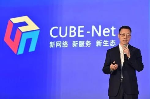 未來5~10年,中國聯通網絡轉型打算這么干