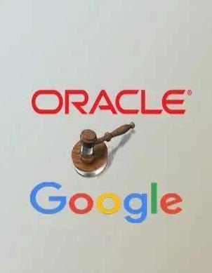 谷歌与甲骨文2.jpg