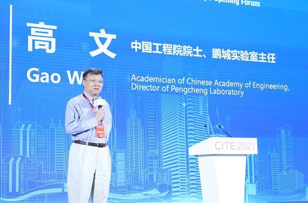 中国工程院高文院士:云脑成为未来网络通信重要支撑