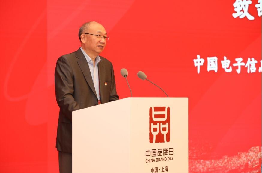中国品牌发展国际论坛电子信息行业品牌建设分论坛在沪召开