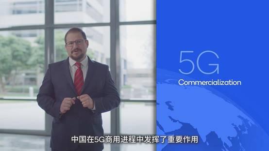 產業數字化進程加速,高通以產業協作釋放5G潛能