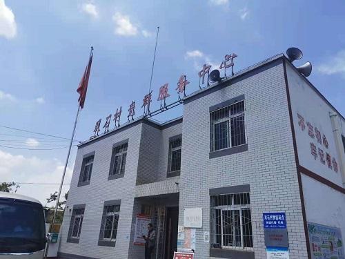 双石村.jpg