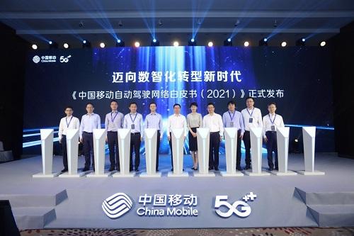 中国移动自驾2.jpg