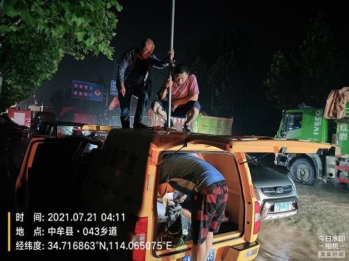 河南防汛2.jpg