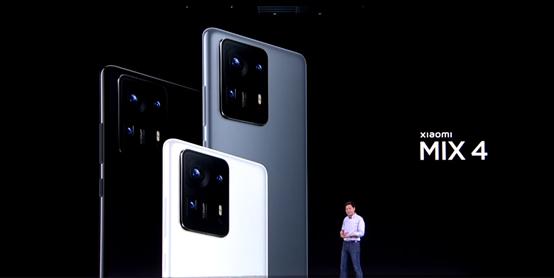"""作为全球首款搭载骁龙888+的手机,小米MIX4会遭遇""""发热门""""吗?"""