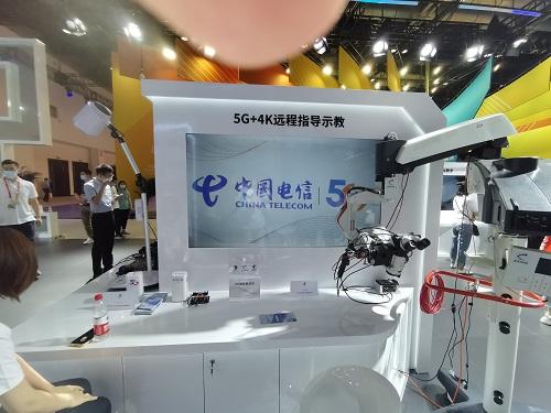 中国电信5G应用图.jpg