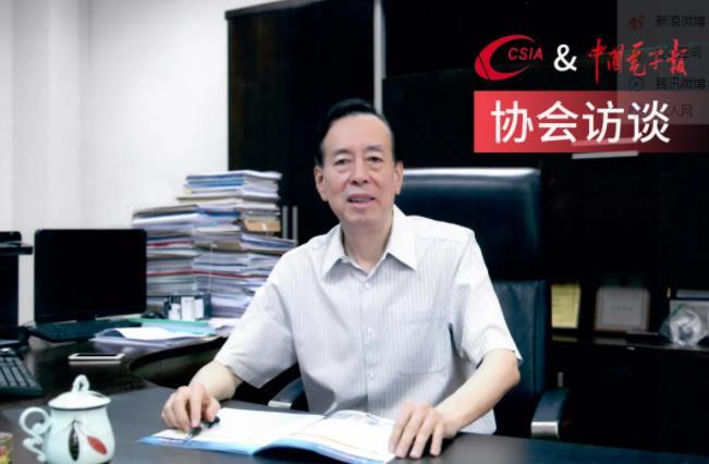 专访中国科学院院士郝跃:发展宽禁带半导体不能只拿来不创新