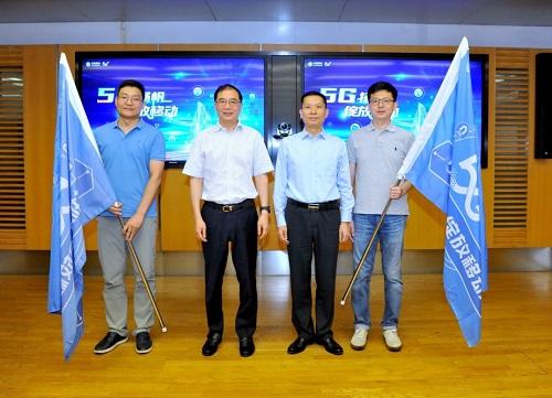 """5G扬帆绽放移动""中国移动5G行业应用从""样板间""进入""商品房""阶段"