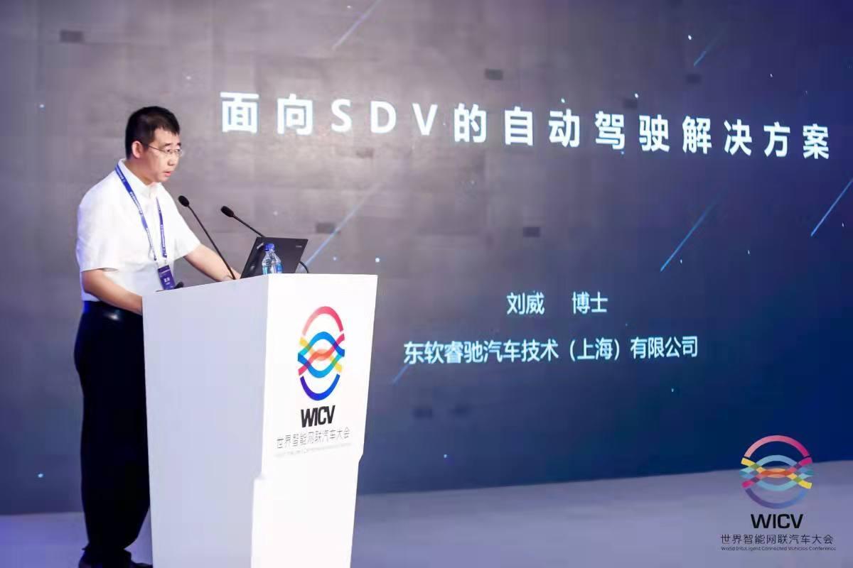 東軟睿馳劉威:到2023年,60%的新車具備部分自動駕駛功能