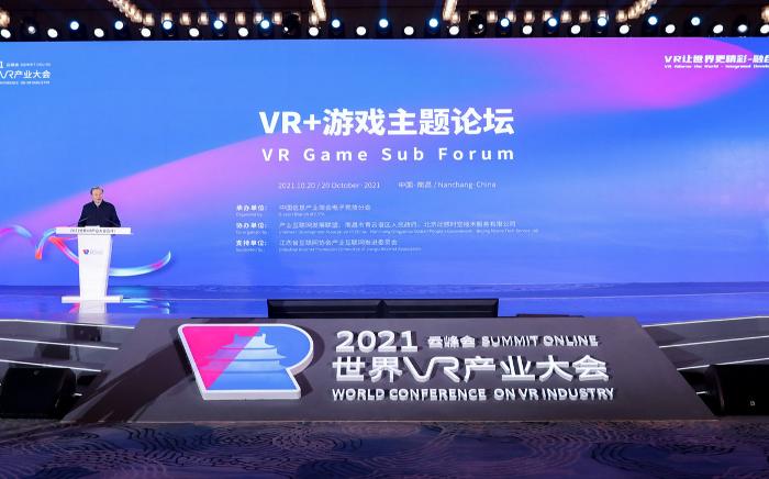VR游戏亟待跨平台融合创新