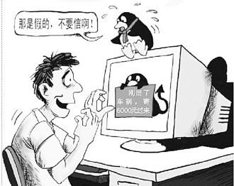 工信部:将完善电子认证服务标准规范