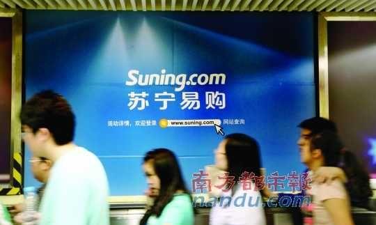 苏宁易购执行副总裁李斌透露,苏宁快递未来将对第三方开放