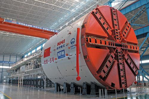 北方重工组建全国首家省级重大装备物联网工程中心