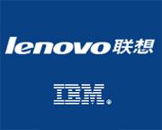 传联想将完成对IBM低端服务器业务收购