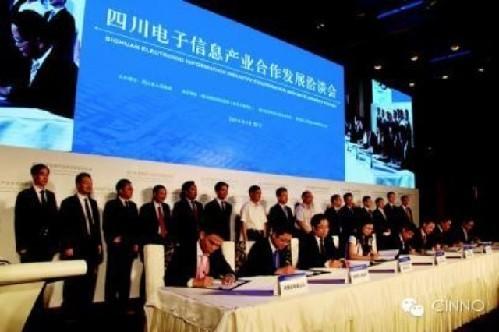 中电集团280亿8.5代线落户双流 929亿元电子信息产业项目花落四川
