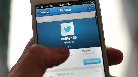 Twitter三季度净亏损1.75亿美元 同比扩大