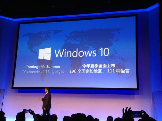 """在这届WinHEC上,微软确实宣布了很多""""猛料"""""""