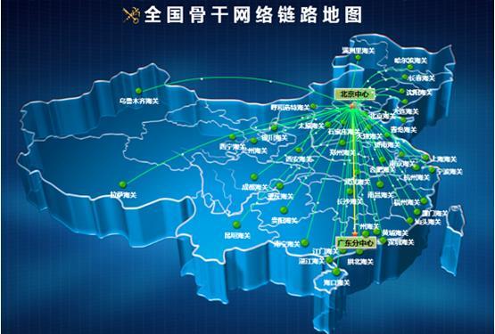 广通软件it运维综合监控管理解决方案 - 电子信息产业