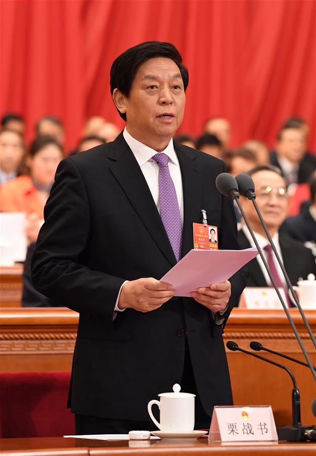 (两会)(12)十三届全国人大一次会议在北京闭幕