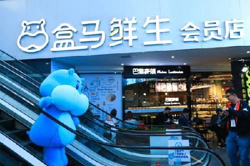 盒马宣布北京上海开启全天候配送服务,白天黑夜不打烊.jpg