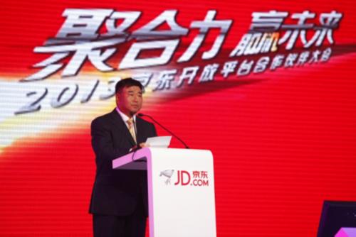 京东蓝烨:2016年开放平台交易额占比50%%